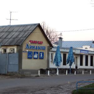 Кафе Ландыш в г. Суздаль