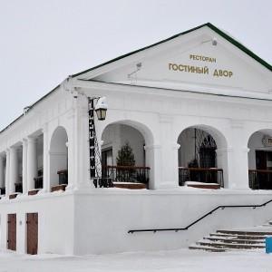 Гостиный двор Суздаль