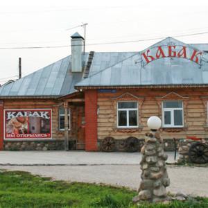 Кафе Кабак Суздаль