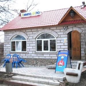 Кафе Лимпопо Суздаль